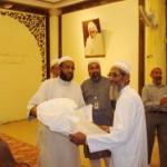 Eid ul Adha 1430H 135