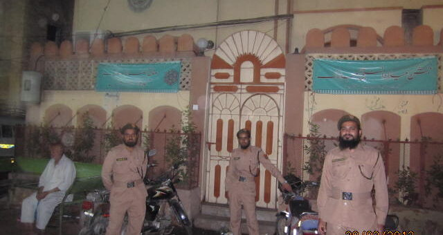 Ibrahim Masjid
