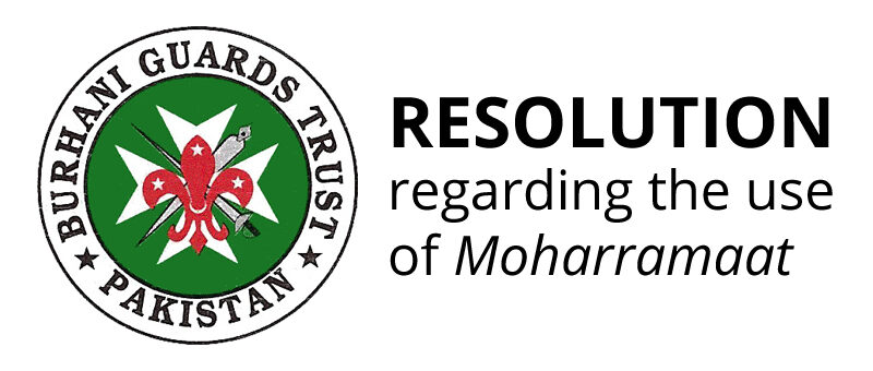 Moharramaat Resolution