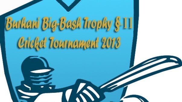 FINAL BBBT 2013 Logo