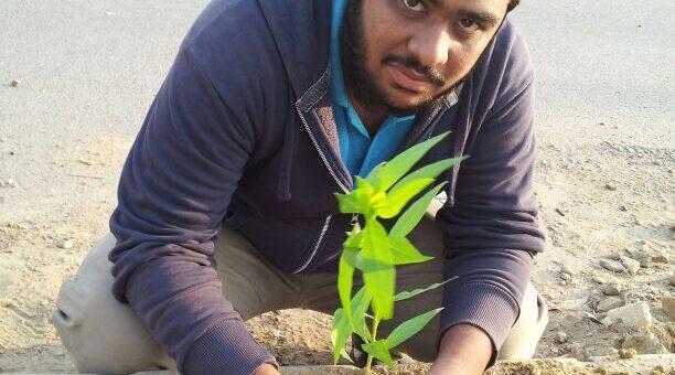 Plantation Burhani Mohallah 13