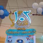 IMG-20130302-WA0012