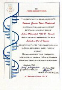 New_Certificate_BGT_1437H