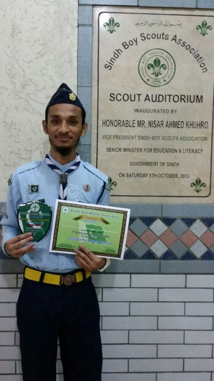 Singing Competition Of Sindh Boy Scout-SALEH MOHALLAH