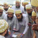ARAZ SILLAT TO ABDE TAYYAB BS