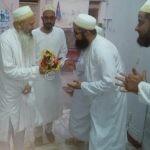 WELCOME TO AMIL SAHAB