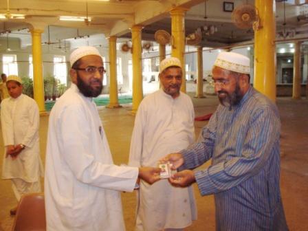 Eid ul Adha 1430H 055
