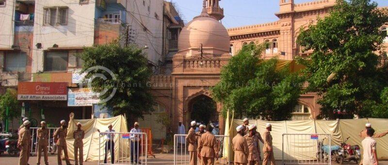 Adam Masjid Road At Ashura