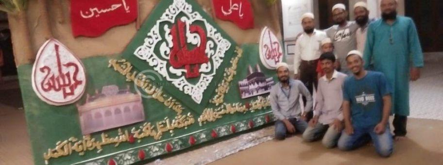 Tazyeen made by Burhani Guard